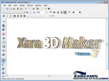 دانلود ساخت نوشته های متحرک و سه بعدی - Xara 3D Maker v7 - دانلود رایگان