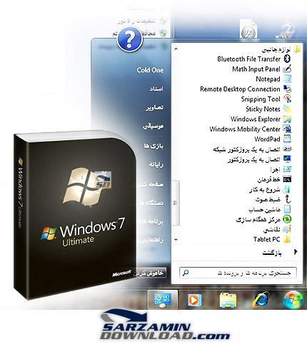 تا اردیبهشت 91 - Microsoft Windows XP SP3 - May 2012 Updated