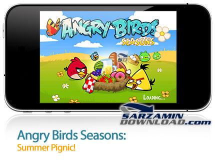 دانلود بازی موبایل پرندگان خشمگین: فصل پیگ نیک تابستانی (سیمبین) - Angry Birds Seasons: Summer Pignic - دانلود رایگان