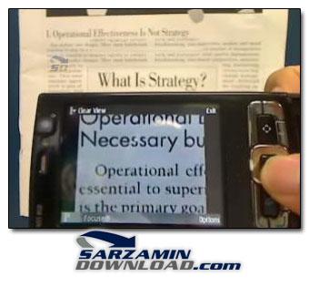 [تصویر:  Nokia_Magnifier_Symbian_Mobile_Software.jpg]