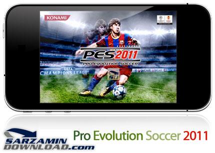 دانلود بازی موبایل لیگ حرفه ای فوتبال (جاوا) - Pro Evolution Soccer - دانلود رایگان