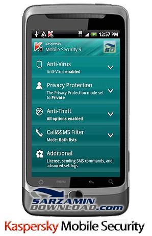 آنتی ویروس ویندوز موبایل