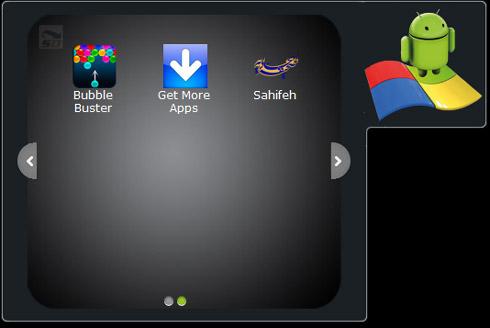 دانلود نرم افزار اجرای برنامه های اندروید در کامپیوتر - BlueStacks ...