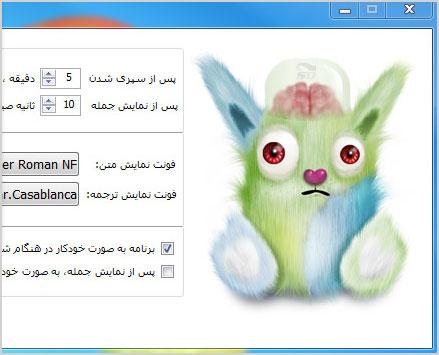 نرم افزار آموزش زبان