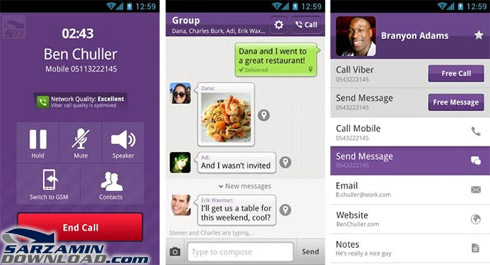 How To Download Viber For Nabi 2 | MyHomeTone.Com