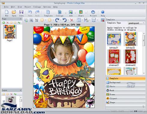 نرم افزار افکت گذاری روی عکس برای  دانلود نرم افزار نمایش عکس