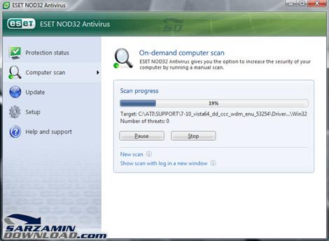 دانلود نسخه جدید آنتی ویروس nod32