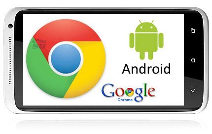 دانلود مرورگر گوگل کروم 27، مخصوص موبایل (اندروید) - Google Chrome ...دانلود مرورگر گوگل کروم 27، مخصوص موبایل (اندروید) - Google Chrome v27  Android - دانلود رایگان