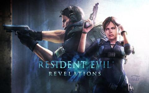 Screens Zimmer 6 angezeig: resident evil revelation trainer