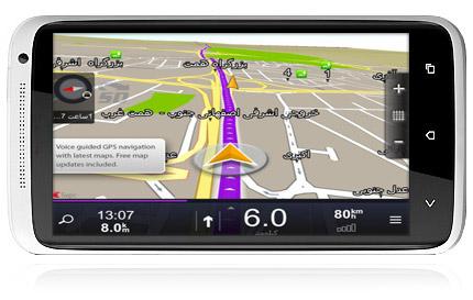 دانلود نرم افزار نقشه شهرهای ایران، با قابلیت مسیریابی، مخصوص ...Sygic Iran GPS Navigation 11.2 Android