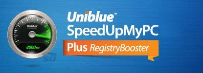 دانلود نرم افزار افزایش سرعت ویندوز - Uniblue SpeedUp MyPC 5.3