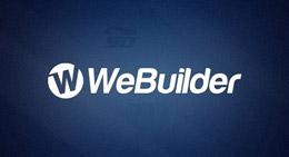 Blumentals.WeBuilder a دانـلود ادیتور متن،  پشتیبانی از زبان های برنامه نویسی  Blumentals WeBuilder 12.2