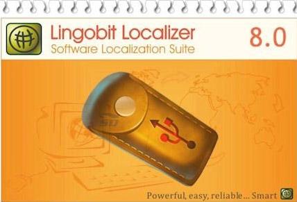 فارسی سازی نرم افزارها - Lingobit Localizer Enterprise 8