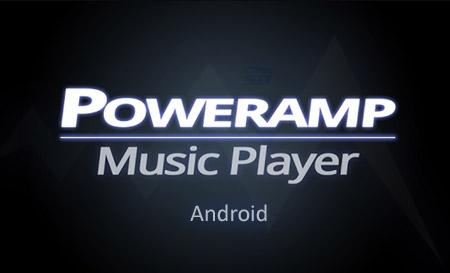 نرم افزار حرفه ای پخش آهنگ برای موبایل (اندروید) - Poweramp Music Player 2 Android