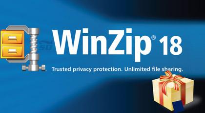 نرم افزار فشرده سازی وین زیپ - WinZip Pro 18