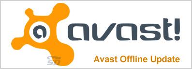 Avast.Offline.Update دریافت آپدیت آفلاین آنتی ویروس اوست (پاییز 93)