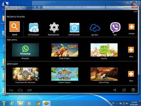 دانلود نسخه جدید نرم افزار اجرای برنامه های اندروید در کامپیوتر