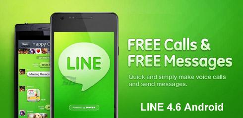 نسخه جدید نرم افزار لاین، برای اندروید - LINE 4.6 Android