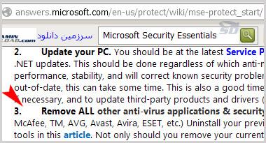 آنتی ویروس رایگان مایکروسافت - Microsoft Security Essentials 4.8
