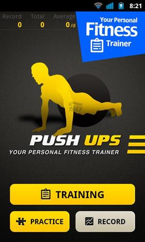 نرم افزار تمرینات فیتنس برای اندروید - Push Ups Workout 3.1 Android