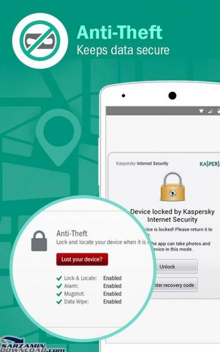 نرم افزار آنتی ویروس کاسپر اسکای برای اندروید - Kaspersky Internet Security 11.7.4.640 Android