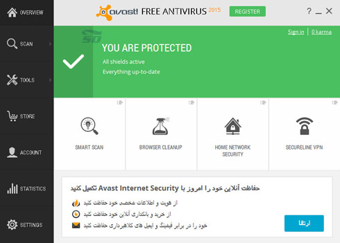 ثبت آنتی ویروس آواست