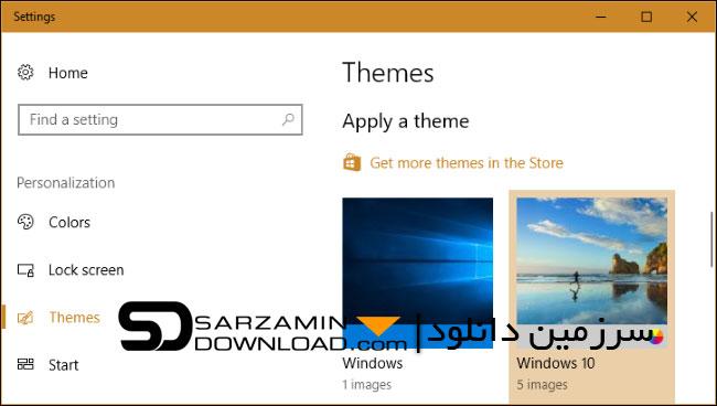 نصب تم و تغییر ظاهر ویندوز 10آموزش نصب تم و تغییر ظاهر ویندوز 10