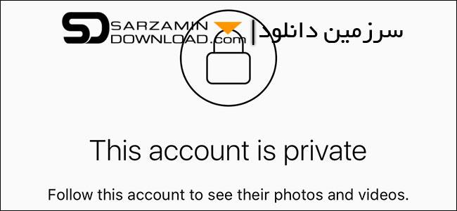 روش Private کردن اکانت اینستاگرام