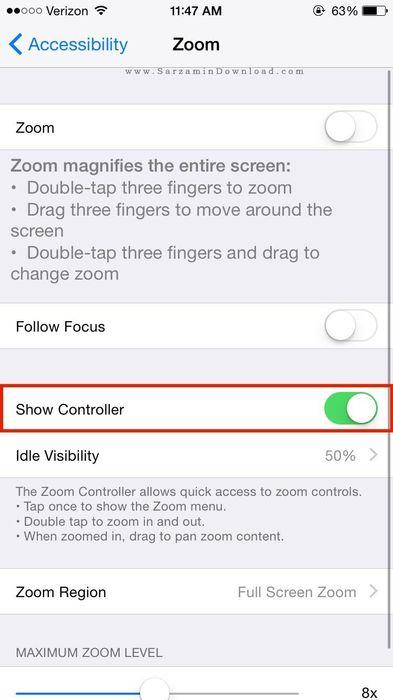 تنظیم نور برای استفاده شبانه از آیفون در iOS 8,تنظیم نور برای استفاده از موبایل آیفون در شب,تنظیم کردن نور صفحه نمایش در ایفون,جدیدترین ترفندهای ایفون,ترفندهای اپل,ترفندهای ios,جیلبریک,www.lineee.r98.ir,هک ios,ترفند و اموزش