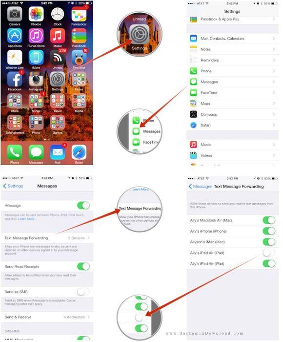 آموزش انتقال اس ام اس های آیفون به آیپد-Transfer iPhone SMS to iPad-ترفندهای ایفون-ترفندهای پنهان ایفون و ios-اموزش کامل تمام ترفندهای ایفون-ترفند و اموزش-هک