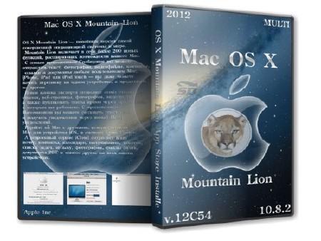 سیستم عامل مکینتاش برای نصب در شبیه ساز - Mac OS X Mountain Lion 10.8 for VMware