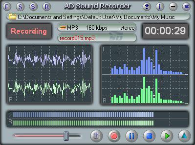 برنامه قوی ضبط صدا