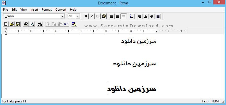 فارسی نویس رویا - Farsi Nevis Roya 1