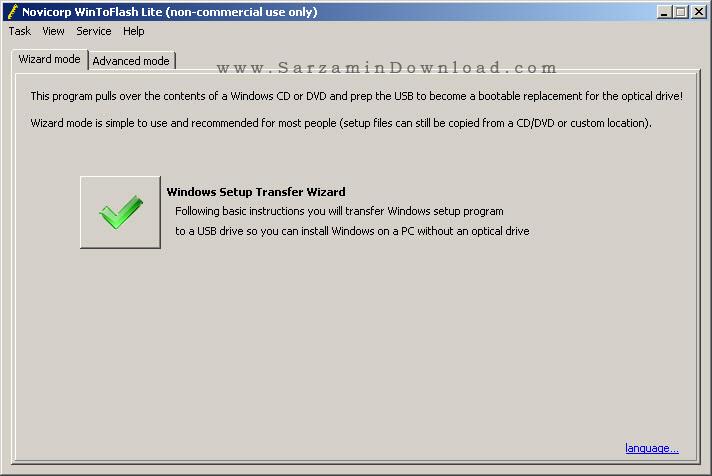 نرم افزار بوت و نصب ویندوز از روی USB فلش مموری - WinToFlash 0.9
