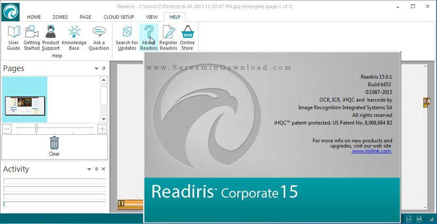دانلود نرم افزار تبدیل عکس به متن تایپ شده - Readiris Corporate 15 - دانلود رایگان  -  دیجی دانلود