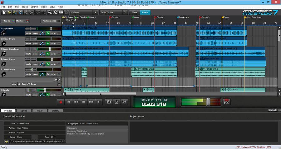 بهترین برنامه آهنگسازی حرفه ای