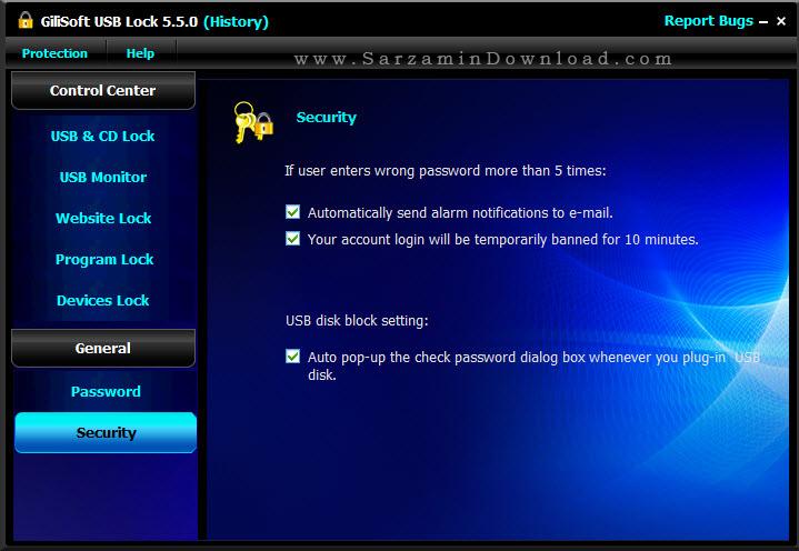 نرم افزار قفل کردن پورت یو اس بی - GiliSoft USB Lock 5.5