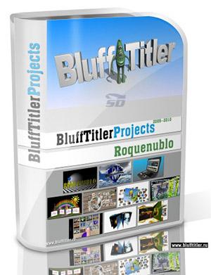 نرم افزار ایجاد نوشته های 3 بعدی - BluffTitler 12.3
