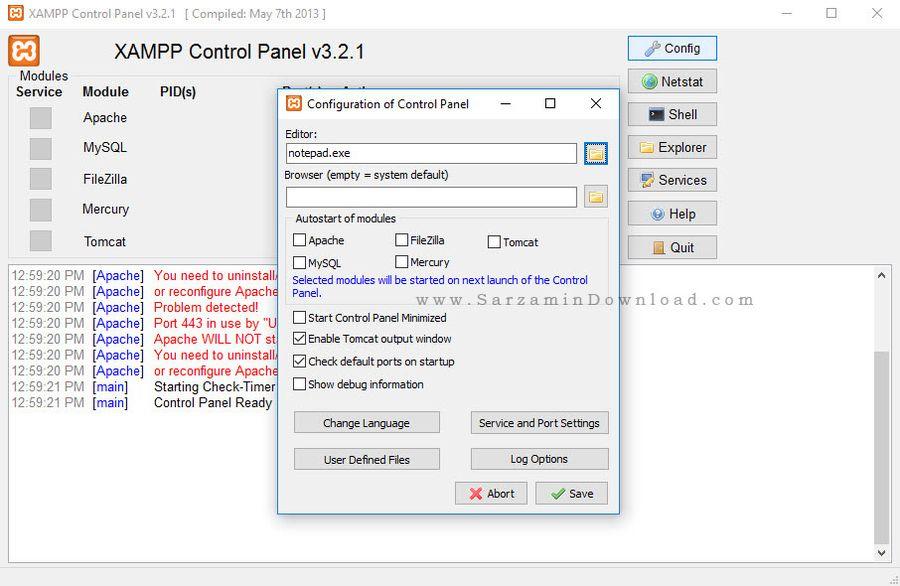 نرم افزار سرور مجازی زمپ - XAMPP 5.6.14
