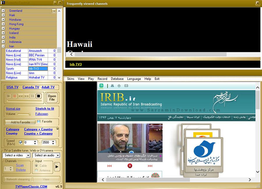 آموزش مشاهده شبکه های تلویزیون در کامپیوتر