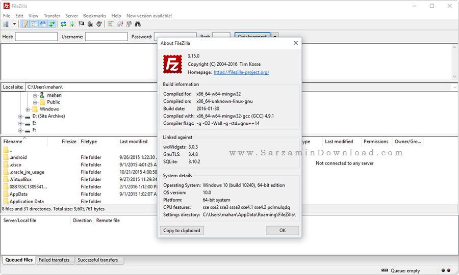 نرم افزار مدیریت انتقال فایل به سرور (اف تی پی) - FileZilla 3.15