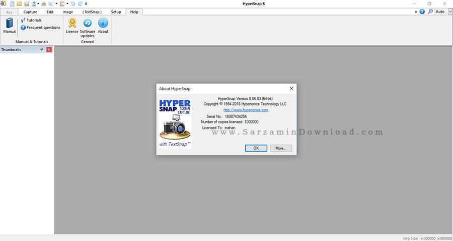 نرم افزار عکس برداری از دسکتاپ - HyperSnap 8.06