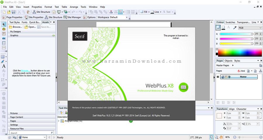 نرم افزار طراحی سایت - Serif WebPlus X 8.16