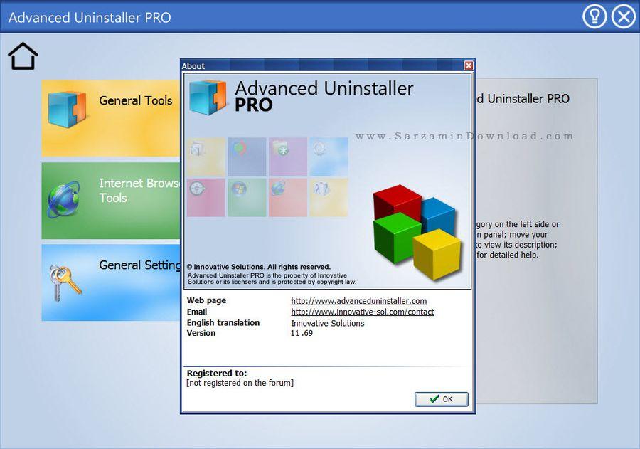نرم افزار پاکسازی برنامه های نصب شده - Advanced Uninstaller PRO 11.69