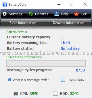 نرم افزار افزایش عمر باتری لپتاپ - BatteryCare 0.9.26