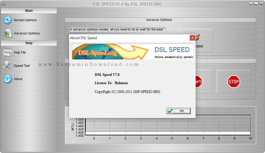 نرم افزار افزایش سرعت اینترنت - DSL Speed 7