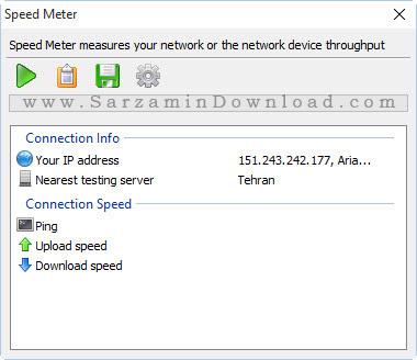 نرم افزار کنترل ترافیک اینترنت - Networx 5.5.2