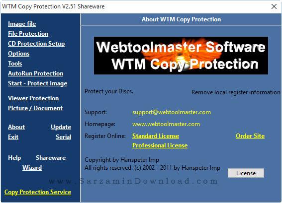 نرم افزار جلوگیری از کپی سی دی - WTM Copy Protection 2.51