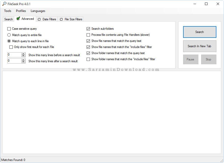 نرم افزار جستجوی فایل - FileSeek Pro 4.0.1