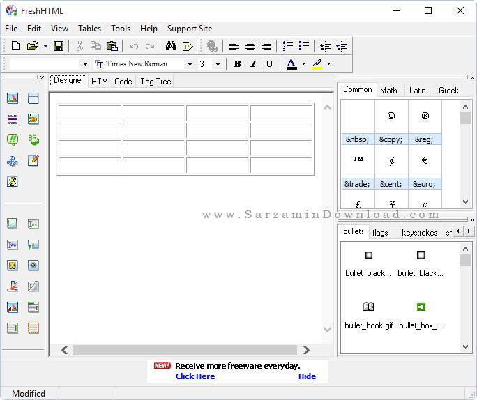 نرم افزار ساخت صفحات وب - Fresh HTML 3.60